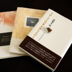 Books by Chiyo Kitahara_1