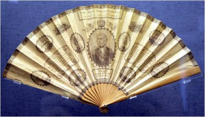 """The New Trafalgar Fan"""